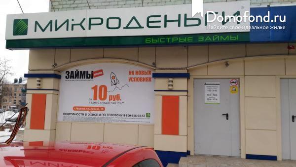быстрые займы по телефону официальный сайт honor в россии интернет-магазин в ижевске